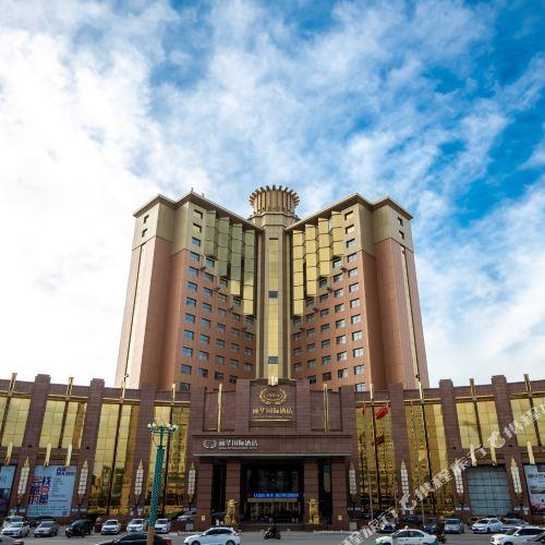 리화 인터내셔널 호텔