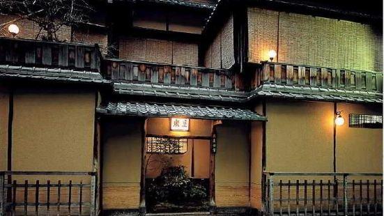 Sumiya Kyoto