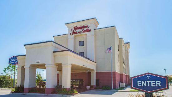 俄克拉何馬城歡朋酒店及套房 - 南部