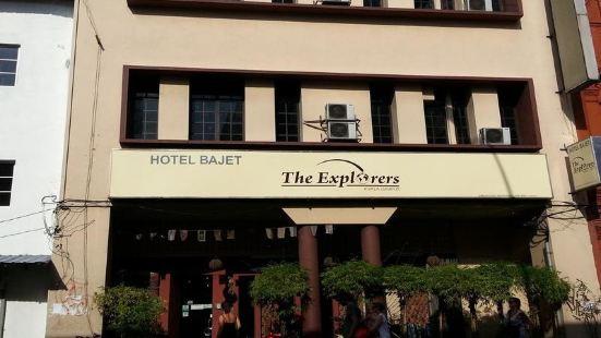 吉隆坡探險家賓館