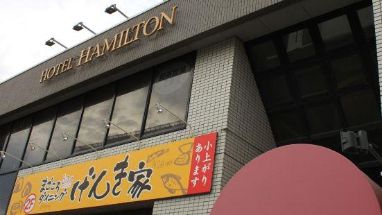 札幌漢密爾頓酒店