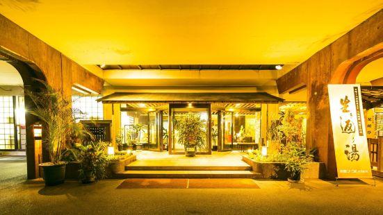 이부스키 코럴 비치 호텔