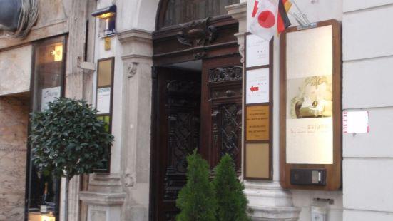 阿維亞諾彭欣公寓酒店