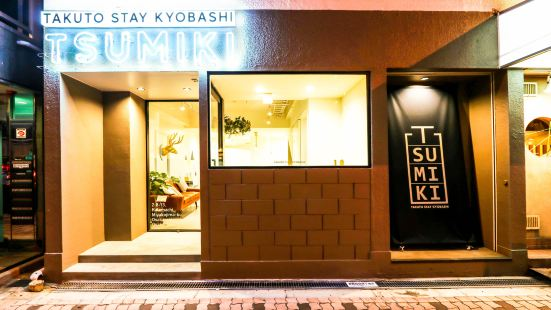 Takuto Stay Kyobashi Tsumiki - Hostel