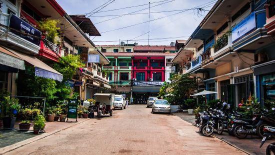 康達爾村莊酒店