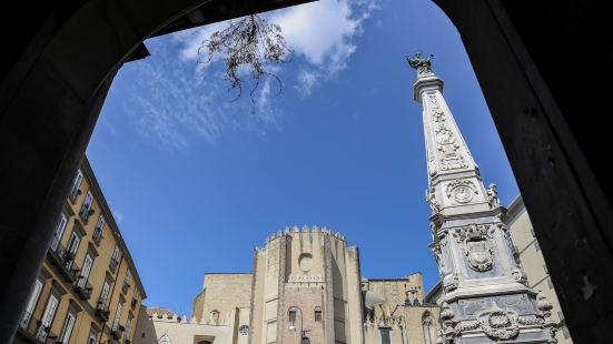 Palazzo Carafa Della Spina