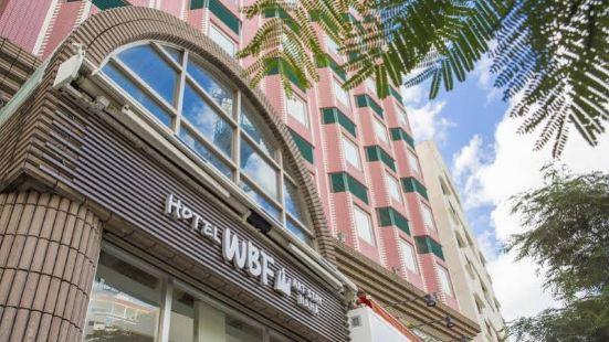 호텔 WBF 아트 스테이 나하