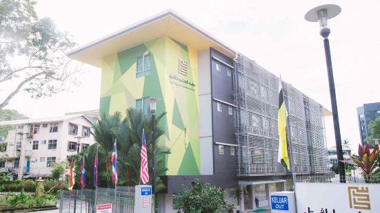 The Capital Residence Suites Bandar Seri Begawan