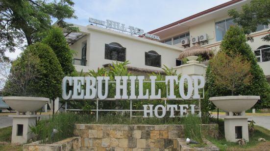 Cebu Hilltop Hotel