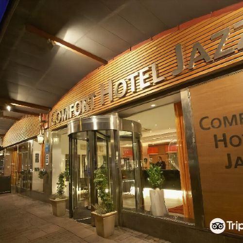 爵士舒適酒店