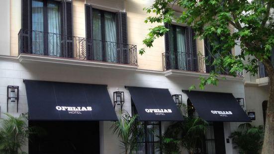 四星級高級歐菲利亞斯酒店