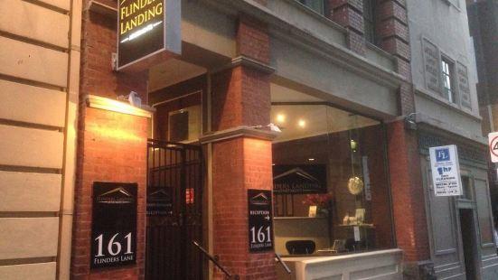 墨爾本弗林德斯蘭丁公寓