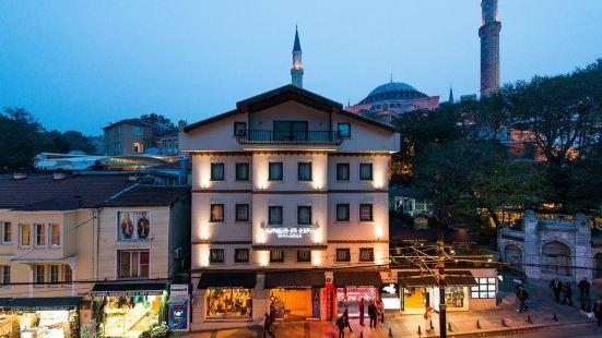 Boutique Saint Sophia