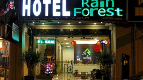 吉隆坡唐人街雨林酒店
