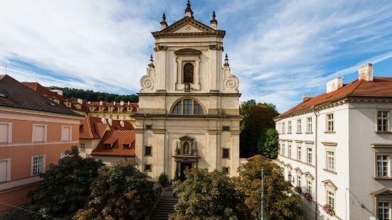 Empirent Prague Castle Apartments