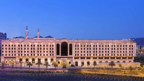 Four Points by Sheraton Makkah Al Naseem