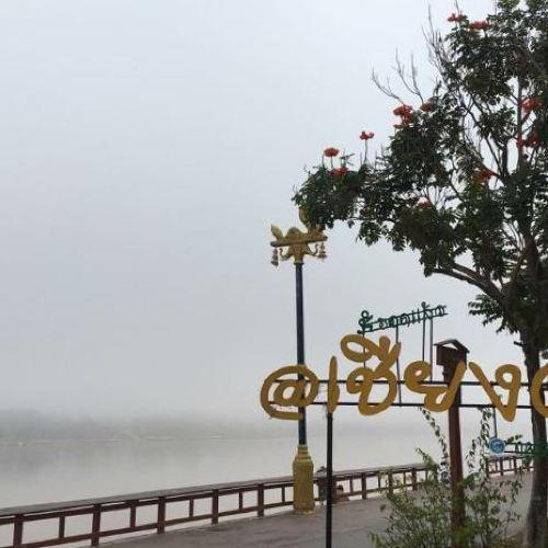 Baan AK Resort