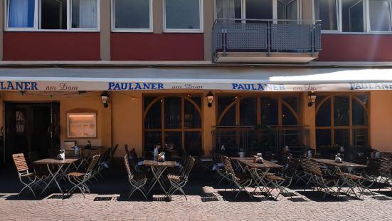普拉那酒吧和大教堂酒店