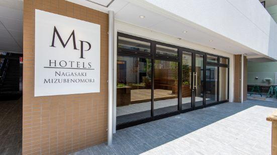 MP Hotels Nagasaki Mizubenomori