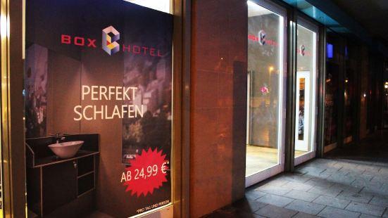 哥廷根博克斯酒店(應用程序酒店)