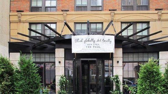 紐約保羅酒店-阿桑德連鎖酒店成員