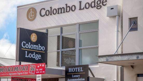 科倫坡小屋酒店