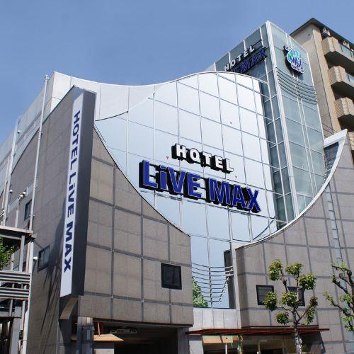 호텔 라이브맥스 에사카