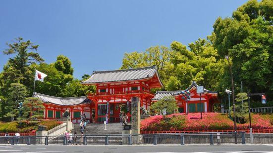 京都格蘭貝爾酒店