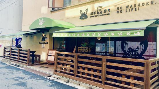 Samurai Hostel