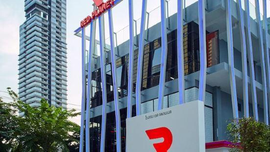 曼谷蘇拉旺紅色行星酒店