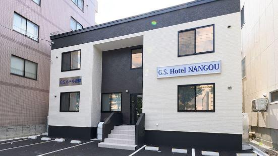 G.S. 酒店南鄉酒店