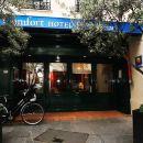夸利斯阿波羅尼亞莫菲塔酒店(Qualys Hotel Apolonia Mouffetard)