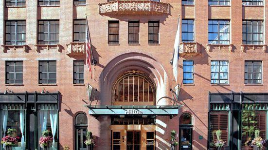 希爾頓波士頓市中心/法納爾大廳酒店