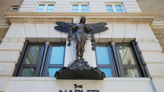 倫敦納德勒蘇壺酒店