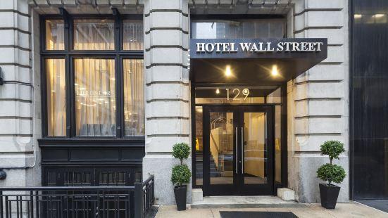 歐洲之星華爾街酒店