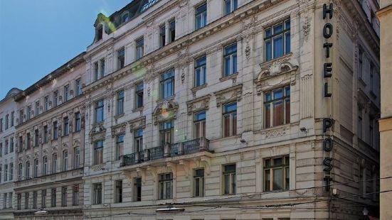 維也納郵政酒店