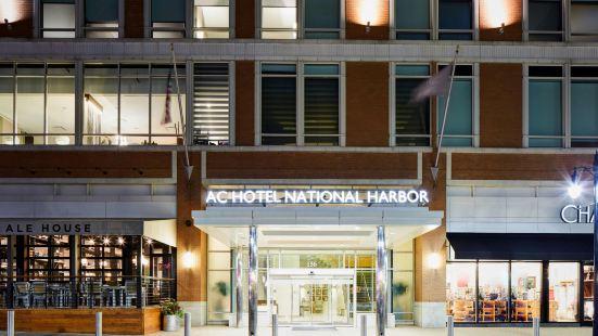 AC Hotel National Harbor Washington, DC Area