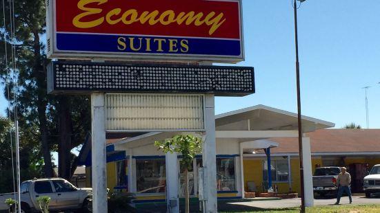 Economy Suites