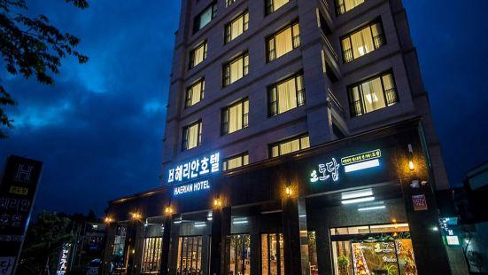 Hotel Haerian Jeju
