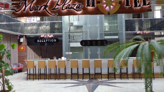馬克帕拉斯酒店