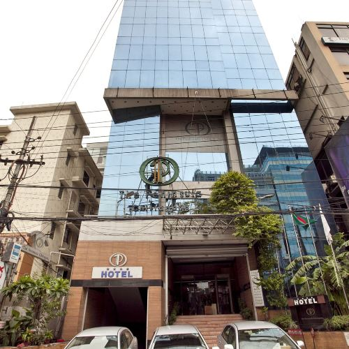 The Peninsula Chittagong Limited