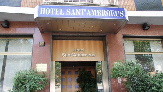 聖安布魯斯酒店
