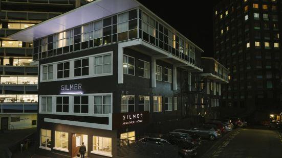 惠靈頓吉爾默公寓式酒店