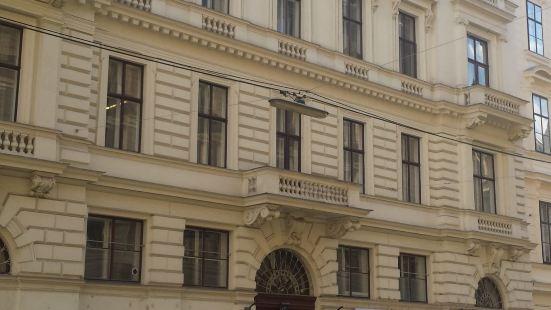 維也納熱點 4 號酒店