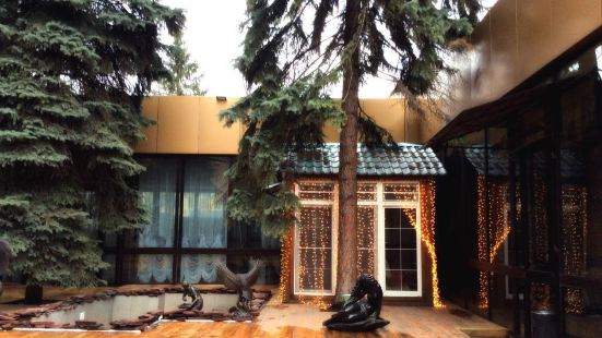Yunost Hotel Moscow