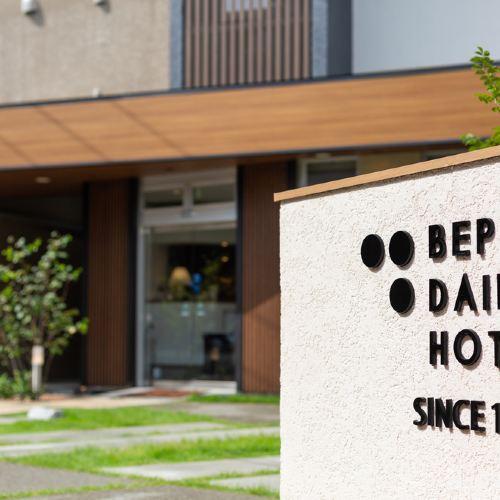 벳푸 다이티 호텔 오이타