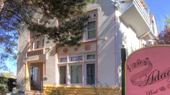 阿德吉奧家庭旅館