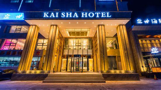 Kaisha Hotel