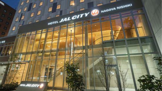 名古屋錦鯉日航城市酒店