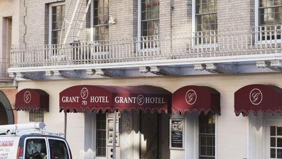 格蘭特酒店